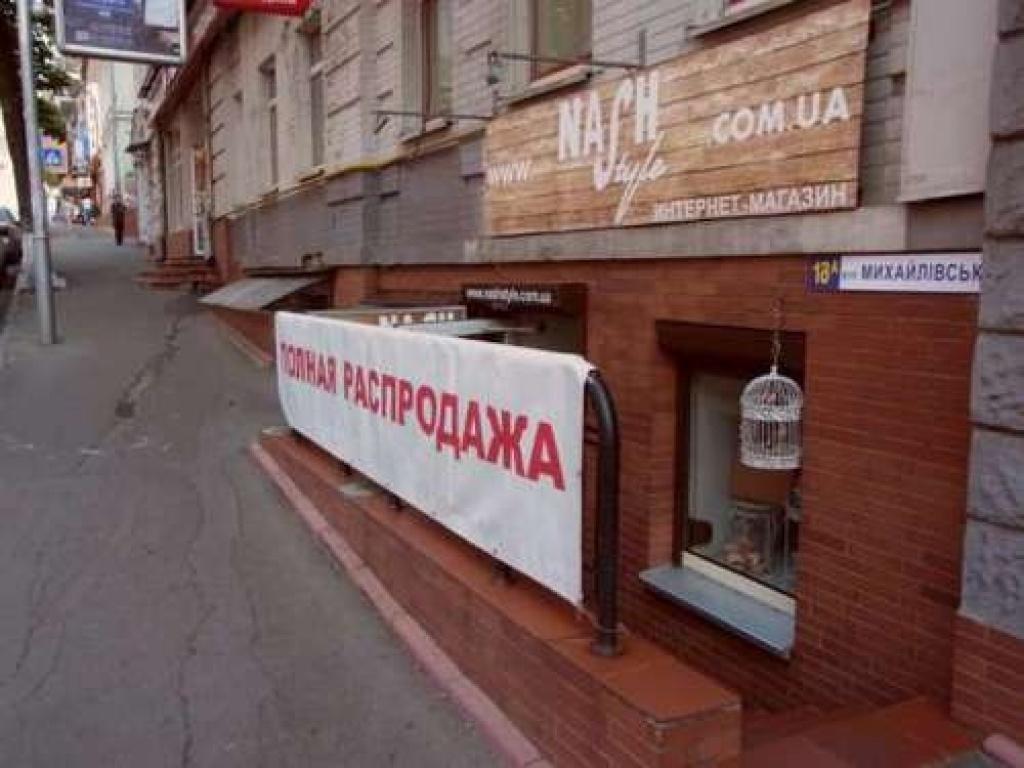 Продажа фасадного помещения по ул. Михайловская - АН Стольный Град фото 5