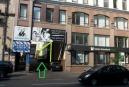 Продажа нежилого помещения на первом этаже Лукьяновка - АН Стольный Град фото 1