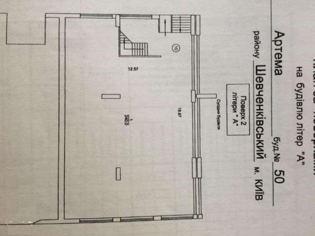 Продажа нежилого помещения на первом этаже Лукьяновка - АН Стольный Град фото 8