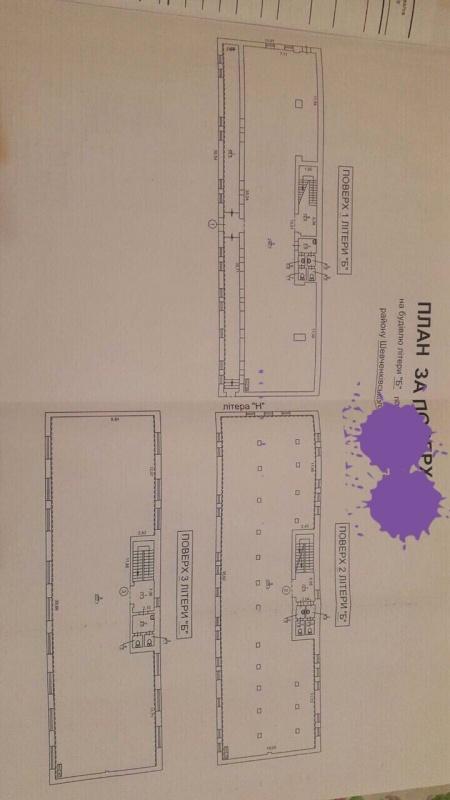 Продажа здания возле Цирка на площади Победы - АН Стольный Град фото 8