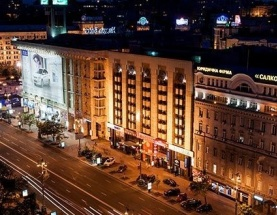 Аренда помещения в гостинице Крещатик. 500 м.кв.