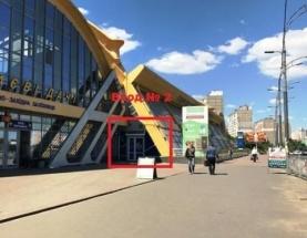 Аренда нежилого помещения - вокзал Караваевы дачи фото 1