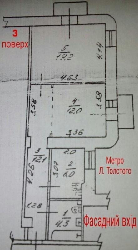 Продажа 2-к квартиры на площади Льва Толстого - АН Стольный Град фото 4