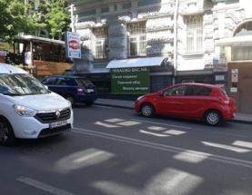 Аренда фасадного помещения под кафе на Михайловской. Центр фото 1