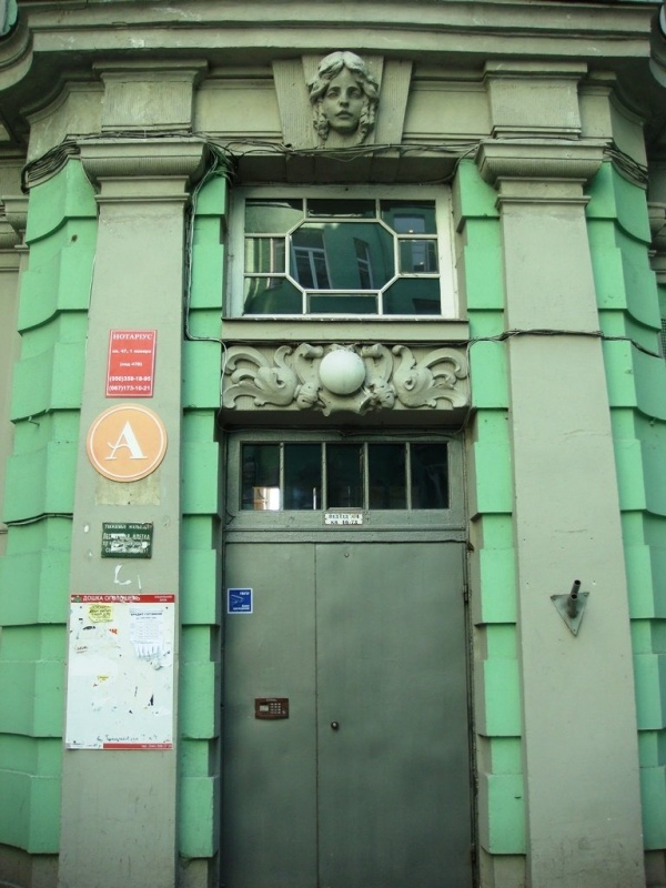 Продам квартиру на Терещенковской 13 - АН Стольный Град фото 17
