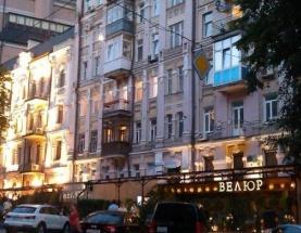 Продажа квартиры на ул. Льва Толстого - АН Стольный Град фото 1