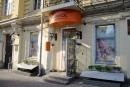 Аренда фасадного магазина на Шота Руставели - АН Стольный Град фото 1