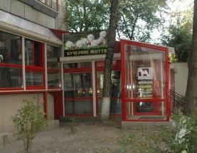 Продажа фасадного магазина на Артёма - АН Стольный Град фото 1