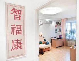 Продажа квартиры 2-к квартиру на Липках - АН Стольный Град фото 1