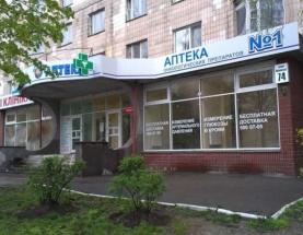 Аренда фасадного помещения на Жилянской. Агентство недвижимости Стольный Град фото 1