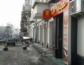 Аренда готового ресторана в центре - АН Стольный Град фото 1
