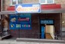 Продажа помещения под любой вид деятельности - АН Стольный Град фото 2