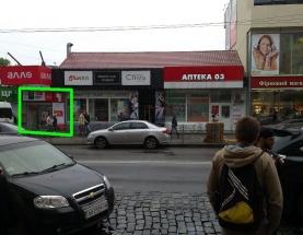 Аренда помещения под магазин на Лукьяновке - АН Стольный Град фото 1