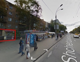 Продажа фасадного помещение возле рынка Нивки - АН Стольный Град фото 1