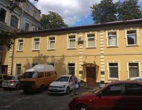 Аренда офисного здания в центре ул.Малоподвальная - АН Стольный Град фото 1