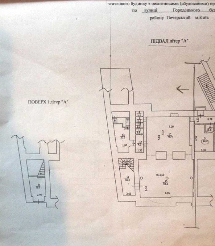 Продажа фасадного помещения в центре ул. Городецкого - АН Стольный Град фото 7