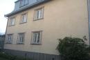 Аренда 4-к квартиры 140 кв.м. в частном секторе - АН Стольный Град фото 2
