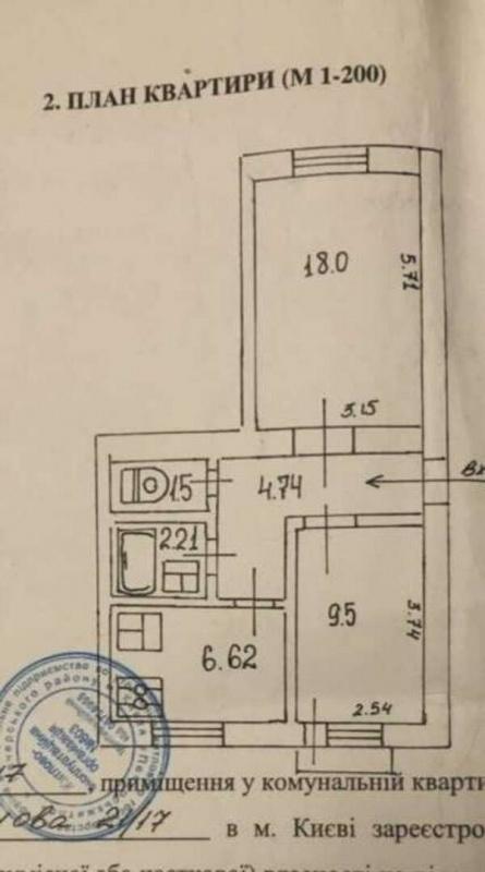 Продам 2-к квартиру в центре на Арсенальной - АН Стольный Град фото 9