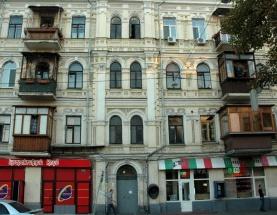 Продам 3-к квартиру в центре Подола - АН Стольный Град фото 1