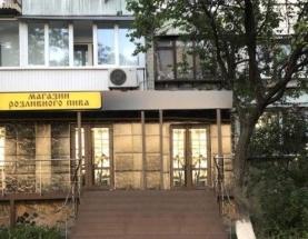 Продам нежилое помещение м Оболонь - АН Стольный Град фото 1