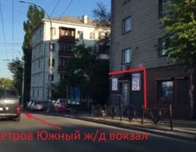 Продажа фасадного помещения в районе ж/д вокзала - АН Стольный Град фото 1