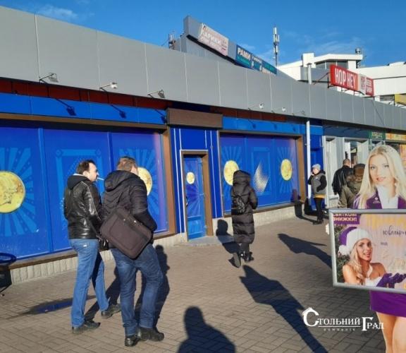 Аренда нежилого помещения в районе станции метро Харьковская - АН Стольный Град фото 1