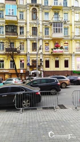 Продажа квартиры 2-к в центре по ул. Эспланадная 2 - АН Стольный Град фото 2