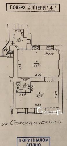 Оренда приміщення 133 кв.м з фасадним входом і вітринами в центрі - АН Стольний Град фото 5