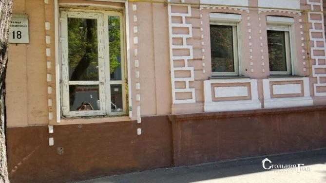 Продажа нежилого помещения на Контрактовой площади - АН Стольный Град фото 1