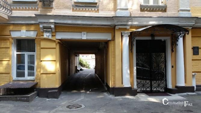 Продажа 5 комнатной квартиры на ул. Ярославов вал - АН Стольный Град фото 16