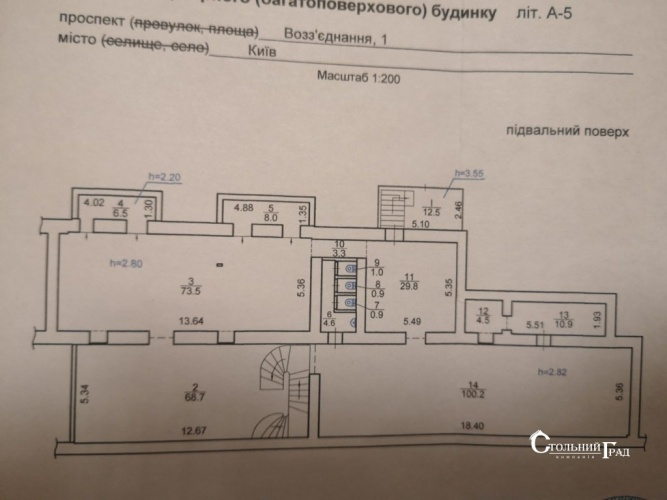 Аренда помещения в районе Дарницкой площади - АН Стольный Град фото 10