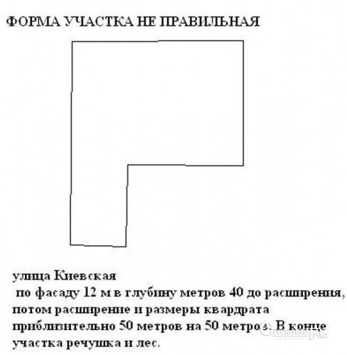 Продажа участка в живописном месте под Киевом - АН Стольный Град фото 7