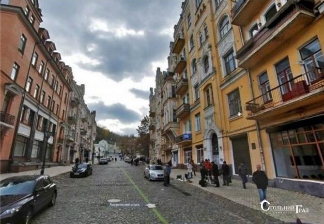 Продажа квартиры на Андреевском спуске - АН Стольный Град фото 11