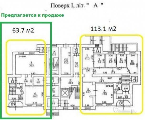 Продажа фасадного нежилого помещения 64 кв.м в центре - АН Стольный Град фото 5
