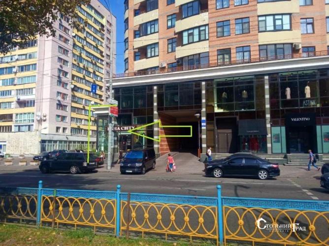 Оренда нежитлового приміщення в центрі бул. Лесі Українки 7а - АН Стольний Град фото 3
