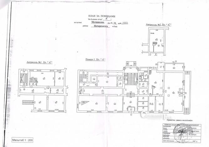 Продам здание на Печерске на ул. Мечникова 16 - АН Стольный Град фото 4
