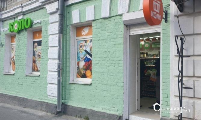 Продажа торгового помещения 140 кв.м на Подоле - АН Стольный Град фото 3