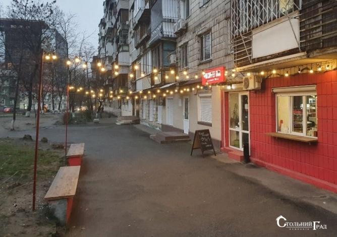 Продажа нежилого помещения 30 кв.м с арендатором в центре - АН Стольный Град фото 1