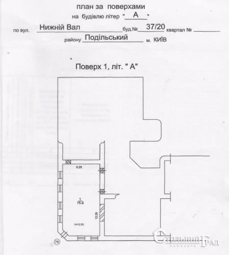 Продам фасадное нежилое помещение на 1 этаже на Подоле - АН Стольный Град фото 3