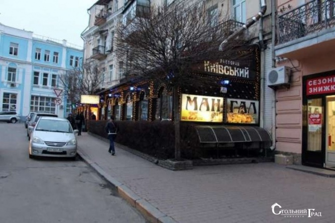 Продам действующий ресторан на Контрактовой площади - АН Стольный Град фото 2