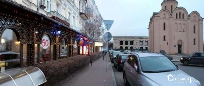 Продам действующий ресторан на Контрактовой площади - АН Стольный Град фото 3