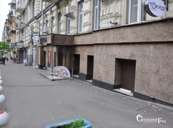 Продам готовий ресторан 200 кв.м на бульварній частині Горького - АН Стольний Град фото 14