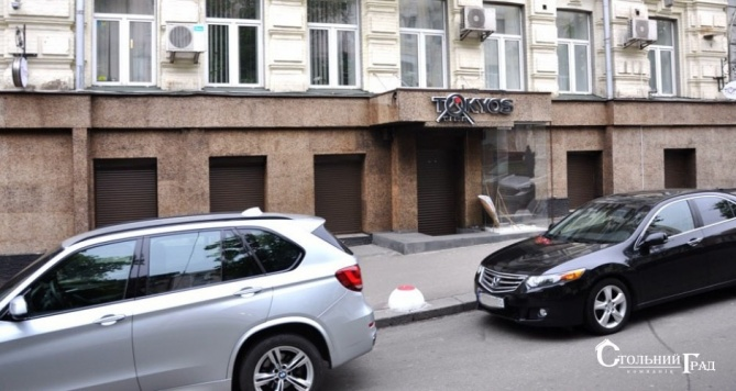 Продам готовый ресторан на бульварной части Горького - АН Стольный Град фото 12