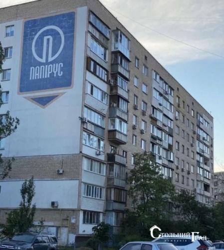 Продажа 3-к квартиры около Оболонской набережной - АН Стольный Град фото 7