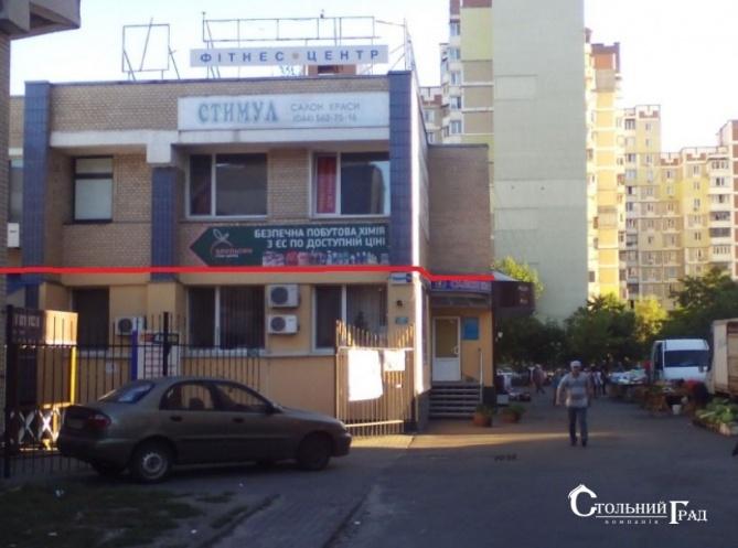 Аренда магазина 85 кв.м на Позняках - АН Стольный Град фото 1