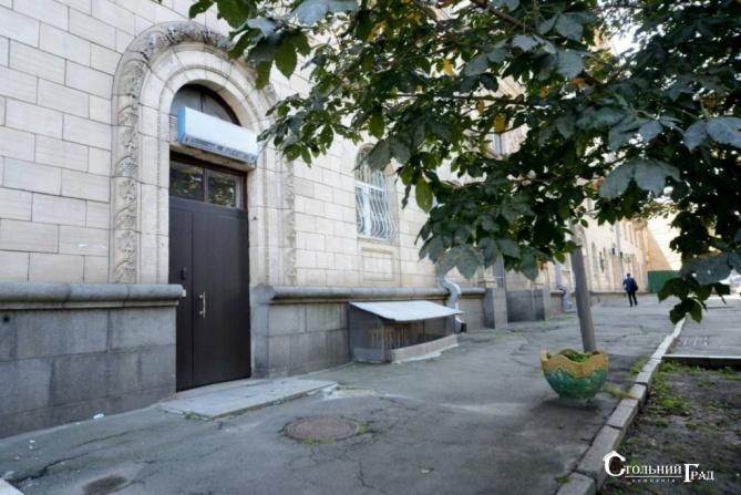 Продажа 2-к квартиры с ремонтом на Софиевской площади - АН Стольный Град фото 17