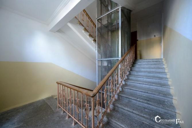 Продажа 2-к квартиры с ремонтом на Софиевской площади - АН Стольный Град фото 19