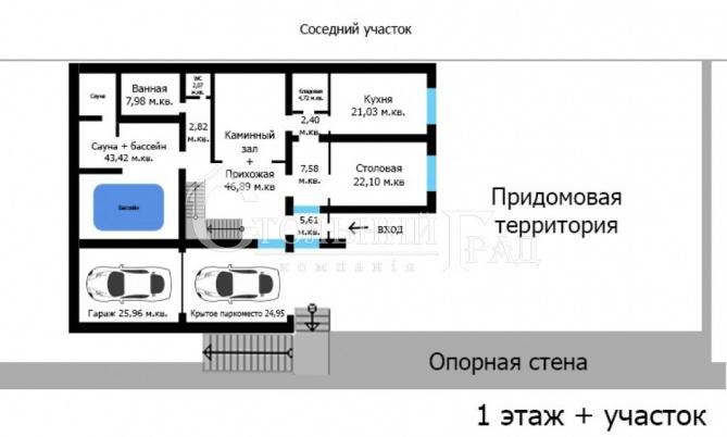 Продам недостроенный дом 400 кв.м на Печерске - АН Стольный Град фото 9