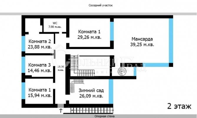 Продам недостроенный дом 400 кв.м на Печерске - АН Стольный Град фото 10