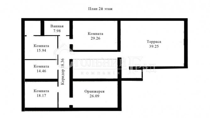 Продам недостроенный дом 400 кв.м на Печерске - АН Стольный Град фото 11